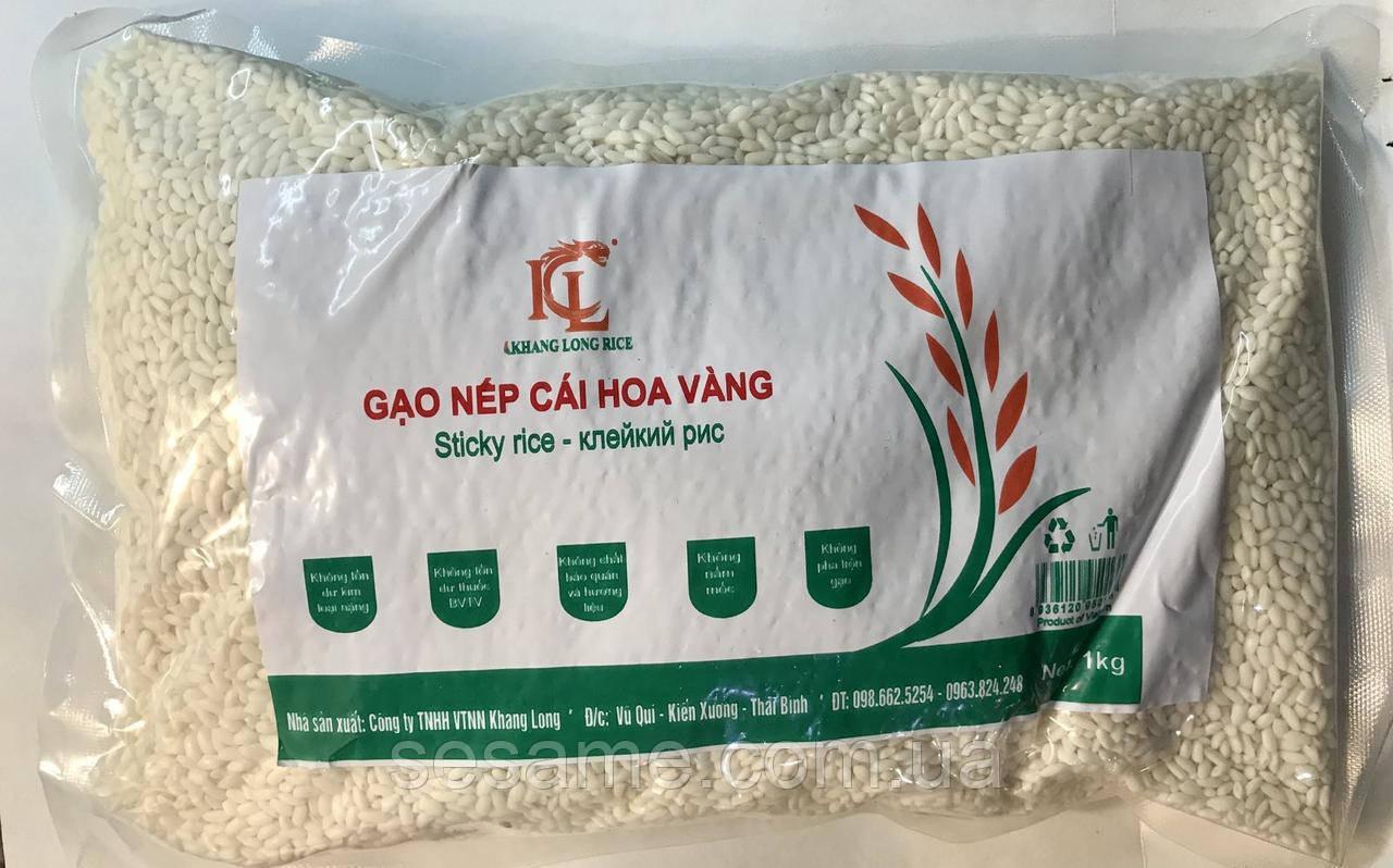 Вьетнамский Липкий рис 1кг (Вьетнам)