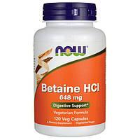 Бетаина гидрохлорид 120 капсул