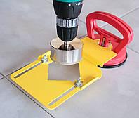 Кондуктор-шаблон для сверления в кафельной плитке отверстий 6-68мм