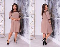 Платье  БАТАЛ вставка сетка в расцветках 82857