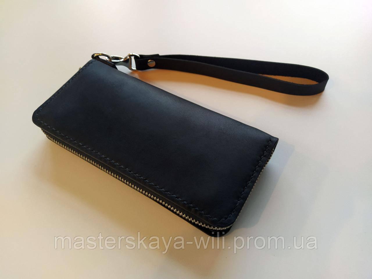 """Кожаный кошелек с ремнем на запястье """"007"""""""