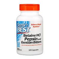 Бетаина гидрохлорид и пепсин 120 капсул
