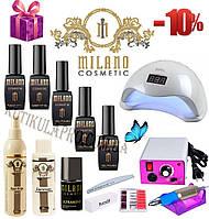 Стартовый набор для маникюра Milano Cosmetic с лампой и фрезером Lina Mercedes 25000