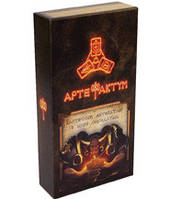 Артефактум (Артефактум) настольная игра