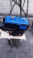 Двигатель на мотоблок Zubr JR-Q79 - БП-S 9.6 л.с. электро(ПЛЮС), фото 1
