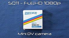 Экшн мини-камера — Sports HD DV SQ11 Mini  DV Full HD, фото 2
