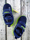 Кросівки для хлопчиків Синій, підошва з підсвічуванням Clibee Румунія, фото 2