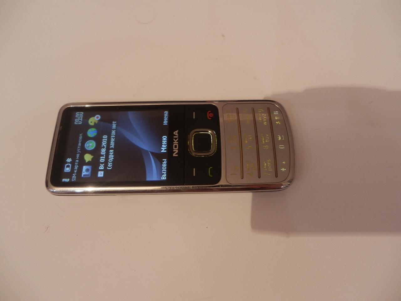 Мобильный телефон Nokia 6700 №7333