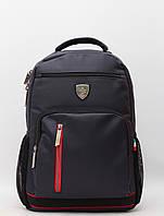 Уцінка. Чоловічий повсякденний рюкзак з відділом для ноутбука / Мужской городской рюкзак с отделом ноутбука