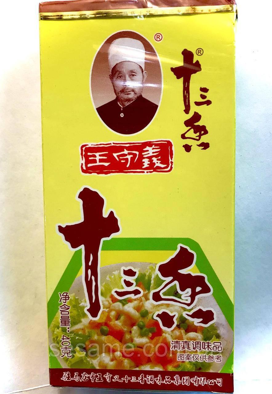 Приправа 13 Специй Wang Shouyi ShiSan Xiang 40г (Китай)