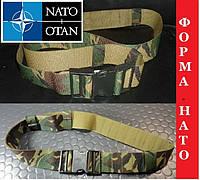 Тактический ремень DPM, Голландия. Военная форма НАТО. Оригинал.