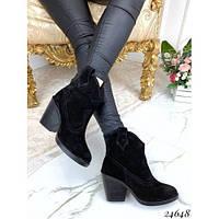 Ботинки казаки замшевые, фото 1