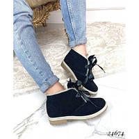 Зимние короткие ботинки натуральный мех, фото 1