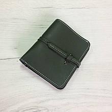 Маленький кошелек с отделом для мелочи ремешок-застежка (0827) Зеленый