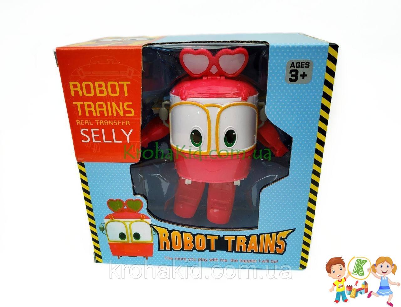 """Игровая фигурка """"Роботы поезда"""" герой Сэлли /  Поезд трансформер RM 004 - 11 см"""