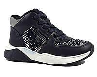 Стильные ботинки WeeStep со стразами для девочки 32, 33, 36, 37р