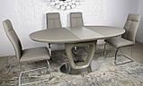 Обеденный раздвижной стол VANCOUVER  мокко 140/180х95 (бесплатная доставка), фото 10