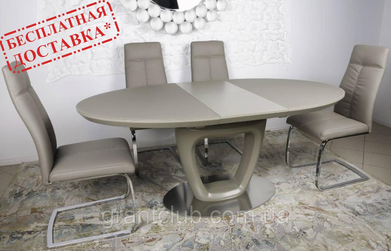 Обеденный раздвижной стол VANCOUVER  мокко 140/180х95 (бесплатная доставка)