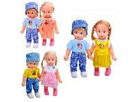 Набор из двух кукол мальчик+девочка 8852