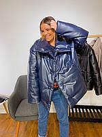 Женская дутая демисезонная куртка, СИНЯЯ | Эко-кожа | Размер универсальный