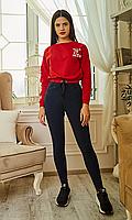 Женские утягивающие джинсы с завышенной талией 52-58 размера синие