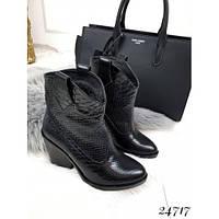 Кожаные ботинки Kazaki кожа питон, фото 1