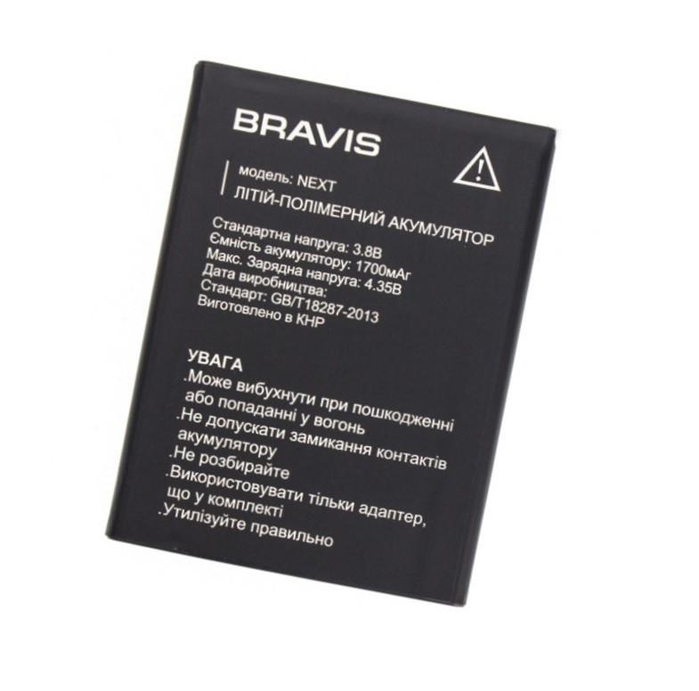 Аккумулятор Bravis Next 1700 mAh (01941)