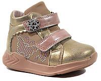 Розовые ботинки Том.М с бабочкой для девочки 23, 24, 25р