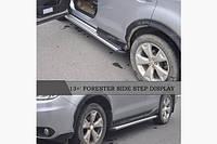 Боковые подножки (пороги) оригинал Subaru Forester 2013-2018