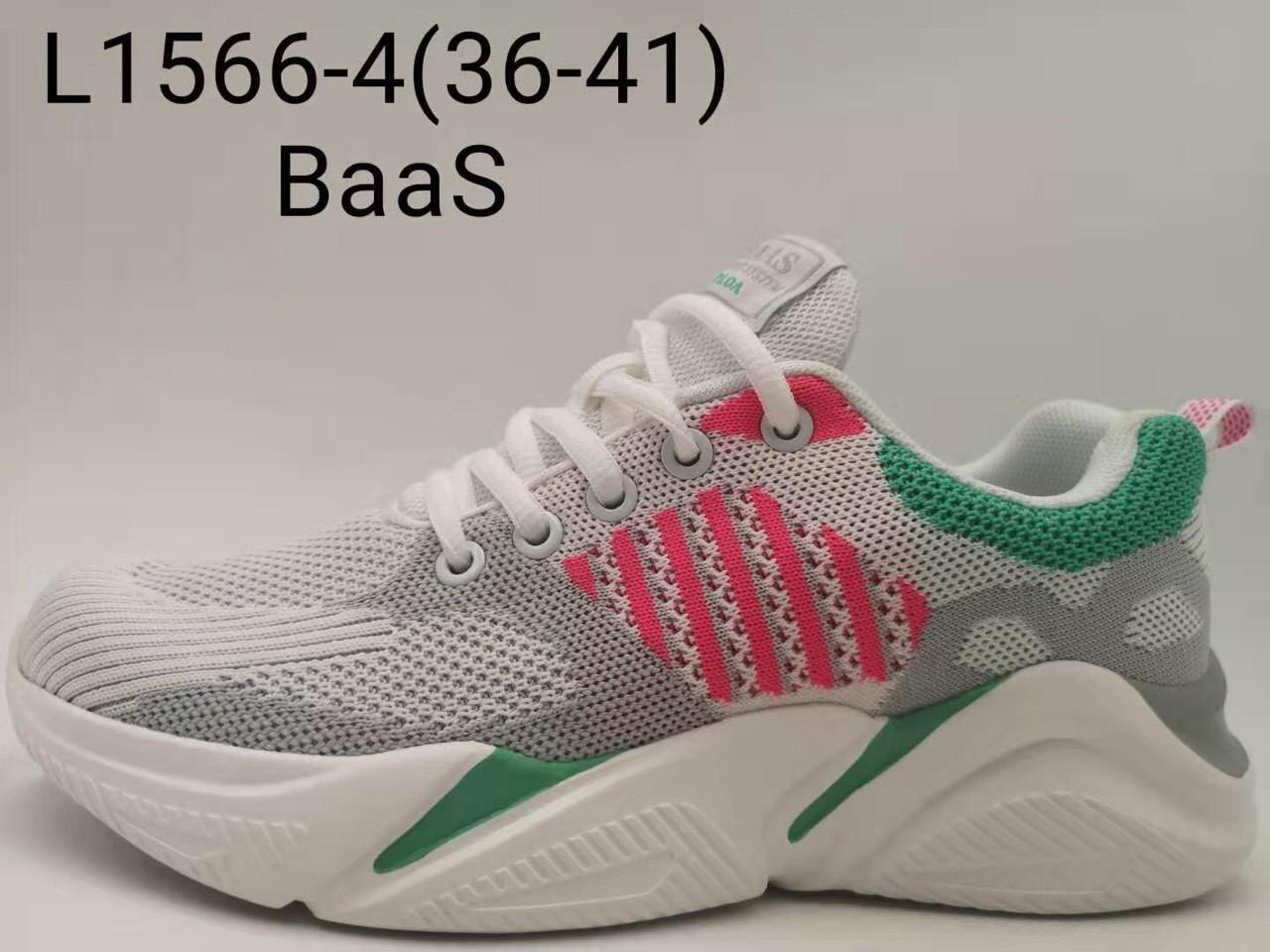 Кросівки підліток BaaS Оптом (36-41)