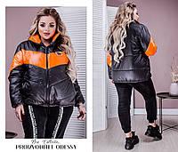 Женская куртка Батал Arnika, фото 1