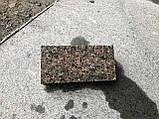 Пиленая брусчатка из гранита Васильевка, фото 4