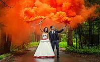 Ручний Помаранчевий кольоровий дим, димова шашка, довга рукоятка, 60 секунд, Оранжевый Дым