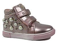 Розовые ботинки Сказка с жемчужинами для девочки 22-26 р