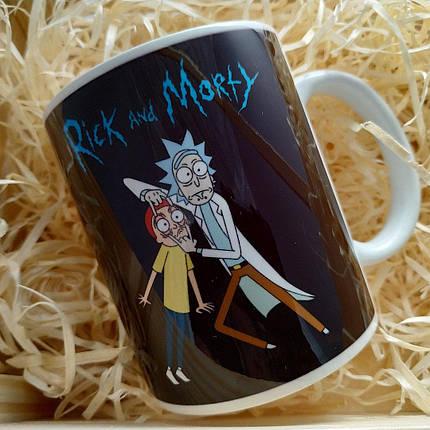 """Кружка """"Rick and Morty. Портал"""", 310мл, фото 2"""