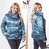 Куртка женская демисезонная (4 цвета) ВШ/-1177 - Морская волна
