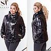 Куртка женская демисезонная (4 цвета) ВШ/-1177 - Черный