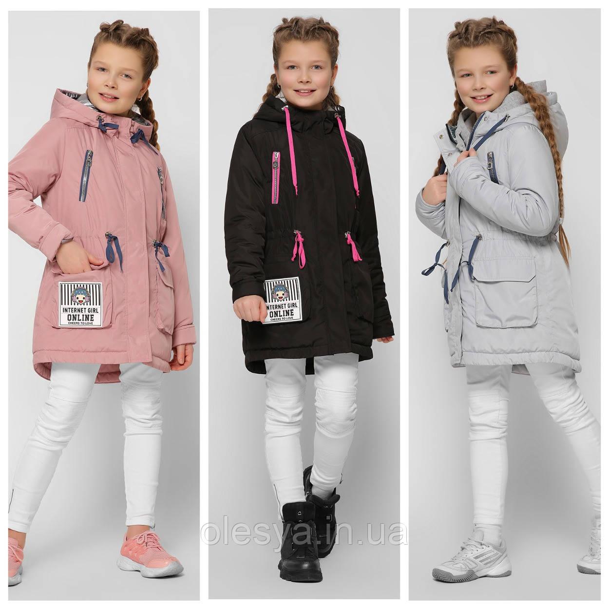 Яркая модная куртка парка весна-осень для девочек 8297 тм X-Woyz размеры 122-164