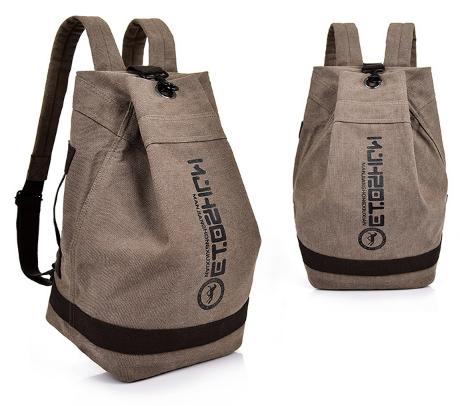 Рюкзак коричневий мішковина