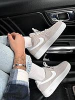 Женские Кроссовки Nike Air Force 1 Suede Grey Серые Замшевые Найк