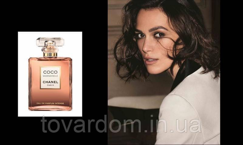 Женский парфюм  Chanel Coco Mademoiselle EDP