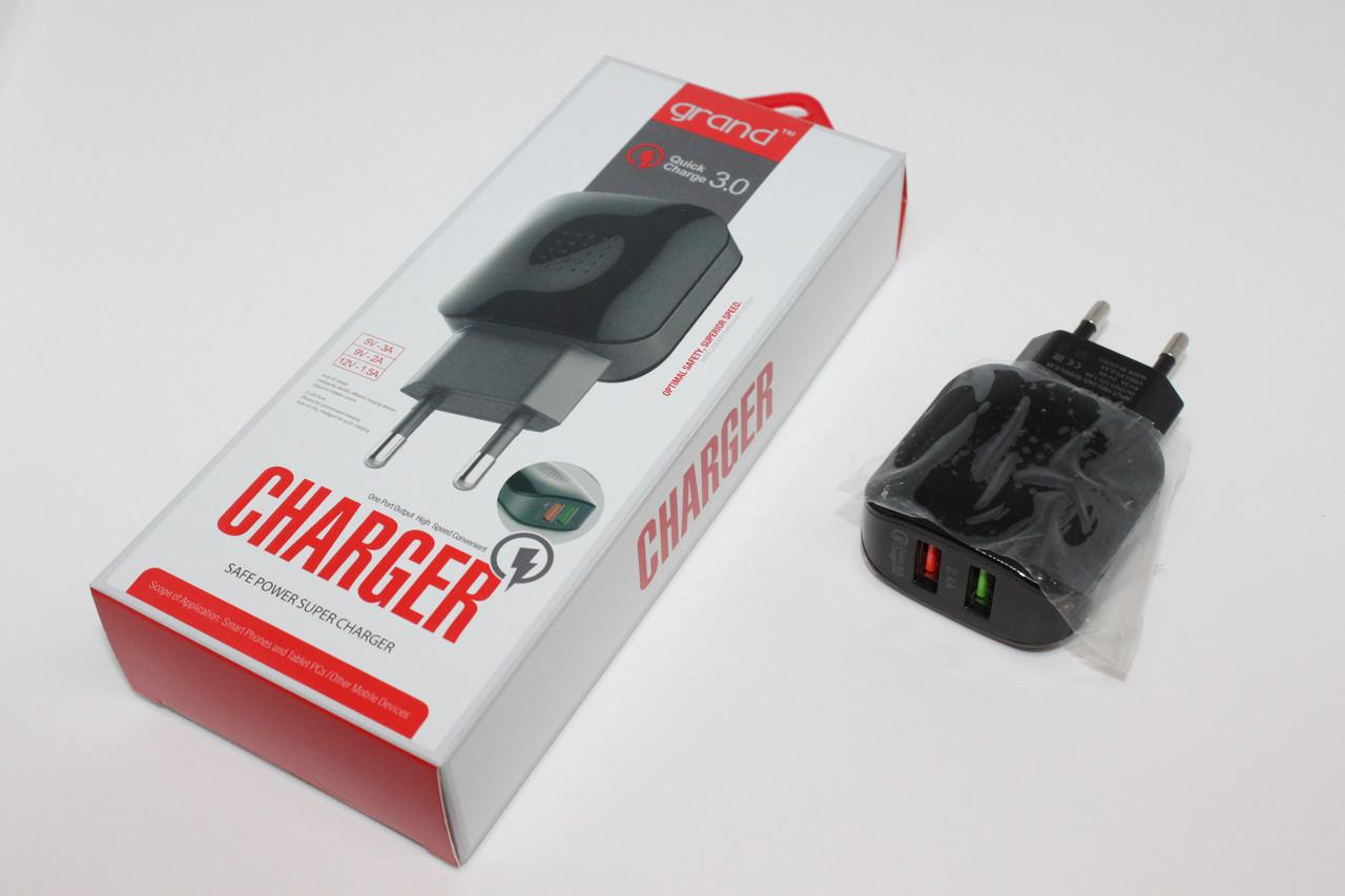 Зарядное устройство GRAND GQ-C01 Quick Charge 3.0 (3A) DualUSB