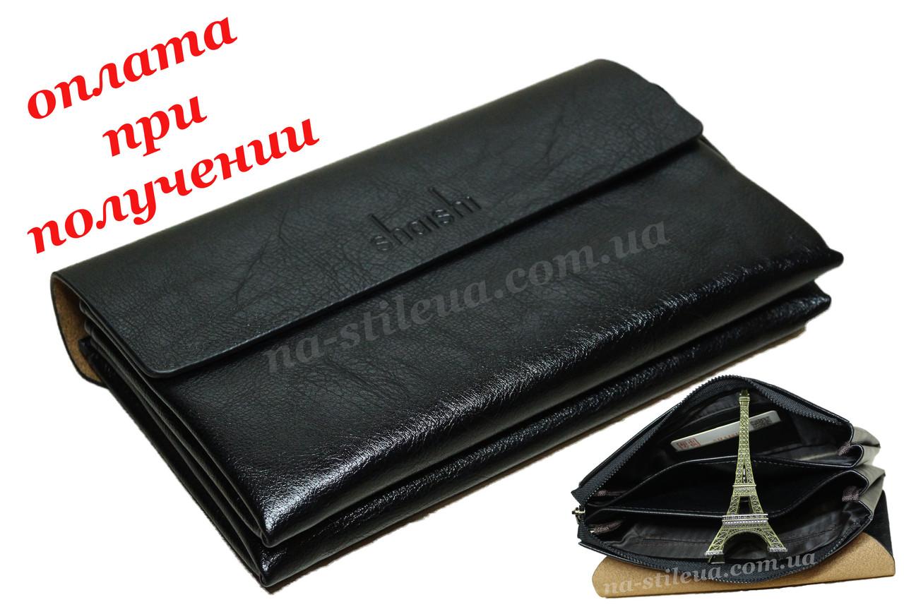 Мужская кожаная сумка барсетка кошелек портмоне клатч Shaishi шкіра