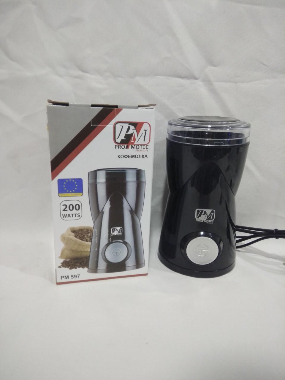 Кофемолка измельчитель PROMOTEC PM-597