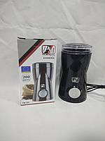Кофемолка измельчитель PROMOTEC PM-597, фото 1