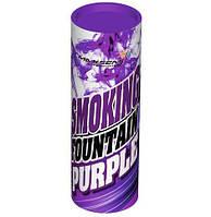 Фіолетовий кольоровий дим, димова шашка, 45 секунд, Цветные дымовые шашки