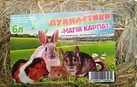 "Сено для грызунов ""Пушистики Магия Карпат"" 6л*10 шт (цена за 10 шт)"