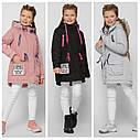 Яркая модная куртка парка весна-осень для девочек 8297 тм X-Woyz размеры 122-164, фото 7