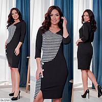 Приталенное деловое платье на каждый день Размер: 48, 50, 52, 54 арт 710