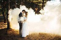 Ручний кольоровий дим, білий, димова шашка, 45 секунд,белый цветной дым